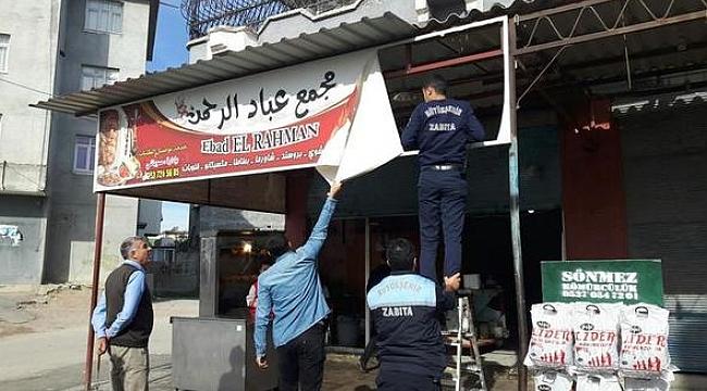 Arapça tabelalar için önemli adım!
